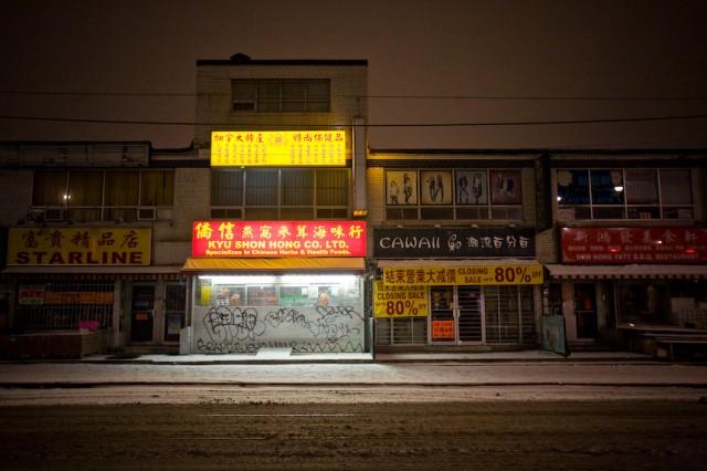 Chinatown on a dark winter night.